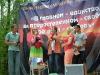 Конференция реабилитации на свежем воздухе