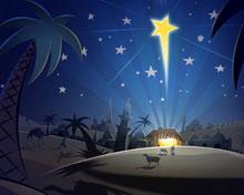 Концерт «Рождества достоин каждый»