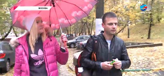 «Спайсовая» эпидемия в России