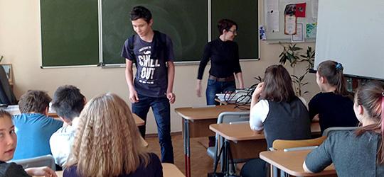 Профилактика наркомании в школе №1220